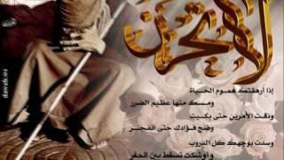 getlinkyoutube.com-دعاء الفرج وذهاب الضيق والحاجة