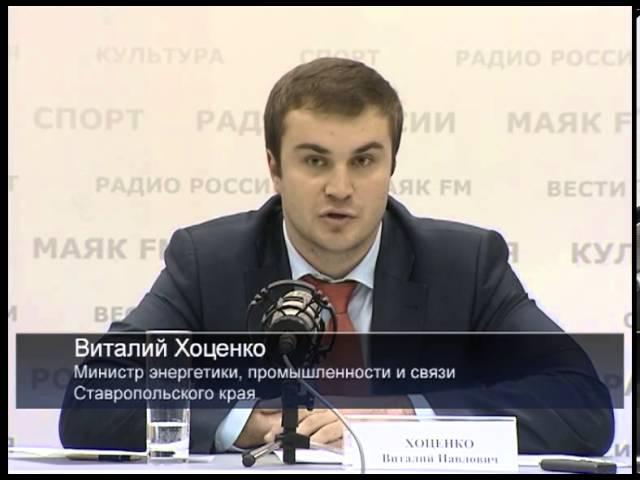 Промышленный сектор Ставрополья: итоги и перспективы
