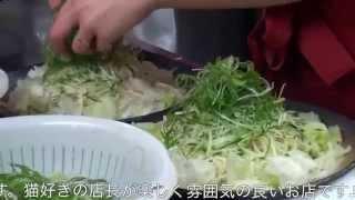 getlinkyoutube.com-広島市中区 鷹野橋 つけ麺、ラーメン わかば亭 [おいしい広島]
