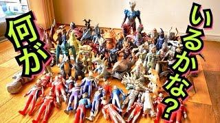 getlinkyoutube.com-【ウルトラマン】ウルトラマンX 前夜祭 第1弾!! オークションでジャンクソフビの箱買ってみた!! どんな怪獣、ウルトラマンが入っているのかな????★ultraman X