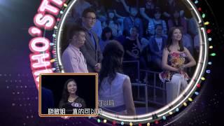 """getlinkyoutube.com-一站到底 人气最高女选手返场大作战 别样""""金陵十二钗""""决战古都 130124 HD"""