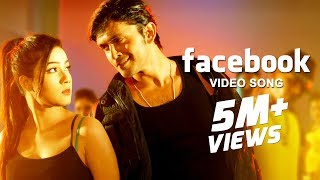 getlinkyoutube.com-Facebook | Video Song | Warning (2015) | Bengali Movie | Arifin Shuvoo | Mahiya Mahi