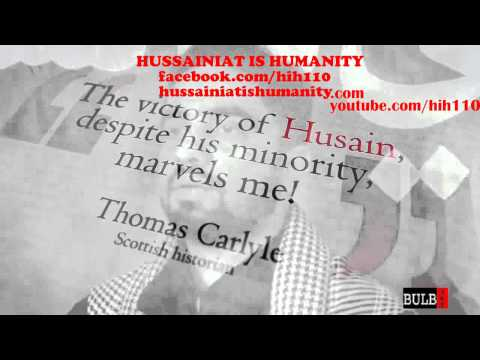 ENGLISH NOHA LATMIYA BY SHAHID BALTISTANI 2014 HUSSAINIAT IS HUMANITY
