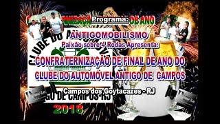 Confraternização Final de Ano CAAC-Campos Goytacazes-RJ