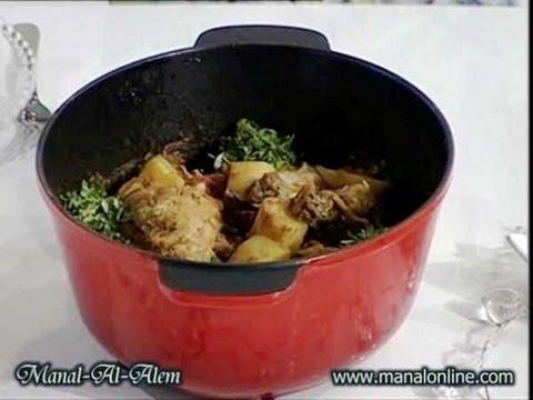 طاجن الدجاج بالبطاطس مطبخ منال العالم