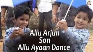 Allu Arjun Son Allu Ayaan Dance Video | Orange Film News