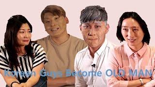 getlinkyoutube.com-Korean Guys Try OLD MAN Makeup, and met their parents & friend
