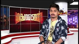 Madura Veeran Movie Review   Shanmuga Pandian, Samuthirakani, Meenakshi   1Yes Tv