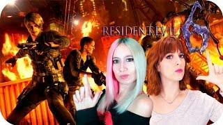 getlinkyoutube.com-MORIMOS ATROPELLADAS!!! - Con Lili en 4.0 - Resident Evil 6 Biohazard Ep 03