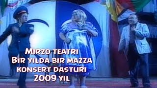 getlinkyoutube.com-Mirzo teatri - Bir yilda bir mazza nomli konsert dasturi 2009.yil