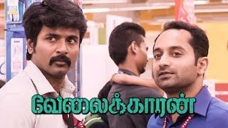 Velaikkaran Deleted Scenes | Mohan Raja Narrates | Siva Karthikeyan | Nayanthara | MY  215