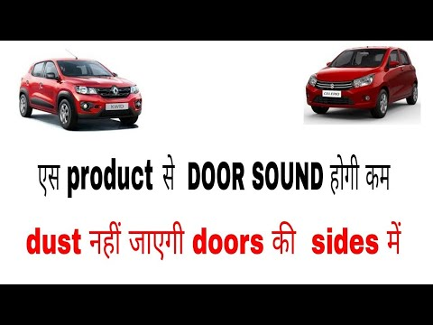 Kwid, ignis, alto, tiago,baleno DOOR SOUND DUMPING DECREASE P OR D TYPE RUBBER