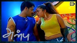 Sutti Payale Video Song - Anbu |Bala | Deepu | Vidyasagar | Dalapathiraj | Mass Audios