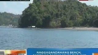 getlinkyoutube.com-NTG: Naggagandahang beach sa Bagac, Bataan, patok na pasyalan sa tag-init