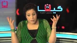 getlinkyoutube.com-في قفص الاتهام.. نجاة عتابو
