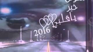 getlinkyoutube.com-شيلة معوض خير ياقلبي 2016 أداء عبدالله الطواري تنفيذ بوح السهم HD