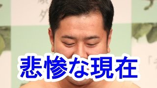 "getlinkyoutube.com-【悲報】""とにかく明るい安村""の現在が悲惨すぎる!仕事激減に入院生活!?/ The present of ""Anyway cheerful Yasumura"" is too miserable!"