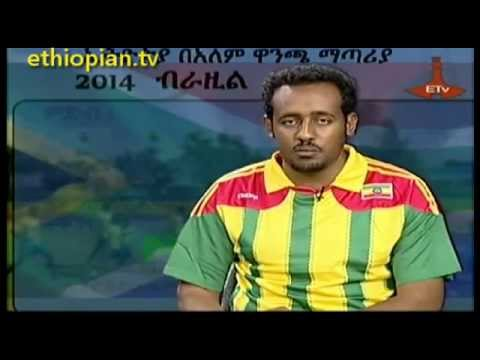 Ethiopian Sport News in Amharic - Saturday, June 15, 2013 - Ethiopian Sport News in Amharic - Saturd