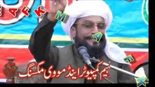 qari kaleem ullah khan 12 rabi alwal 2016 talha gang