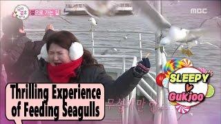 [We got Married4] 우리 결혼했어요 - Guk Ju travel with SLEEPY 20170225
