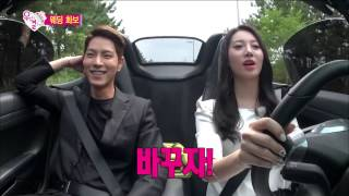 getlinkyoutube.com-We Got Married, Jong-hyun, Yoo-ra (17) #02, 홍종현-유라 (17) 20141004