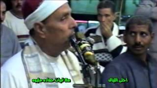 getlinkyoutube.com-الشيخ شرف HD