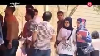 getlinkyoutube.com-طلاب الكليات الشباب ينطون رأيهم بطالبات الكلية..قصف..2016