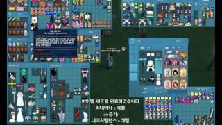 getlinkyoutube.com-Mabinogi 09 21 2014  원죄 스태프 착세공 31개 고세공 10개..