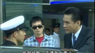getlinkyoutube.com-atv[粵語清晰]大冒險家 第35集(大結局) 黃子華 吳鎮宇