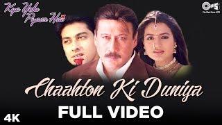 Chaahton Ki Duniya - Kya Yehi Pyaar Hai | Aftab & Ameesha Patel | Iqbal - Afzal & Sabri Bros