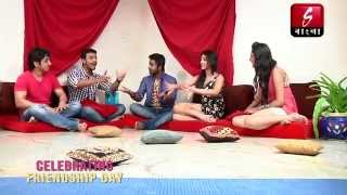 getlinkyoutube.com-Friendship Day special with Borbaad Stars