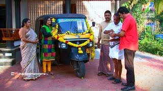 Thatteem Mutteem | Ep 234 - Arjunan's extra income - an auto I Mazhavil Manorama