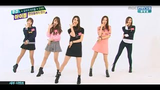 [Eng Sub] 141224 EXID (이엑스아이디) Random Play Dance Weekly Idol Ep 178