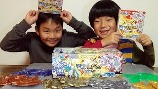 getlinkyoutube.com-포켓몬 딱지 멀티시리우스 최강캡틴 대왕딱지 캡틴딱지 1탄 박스 세트 개봉 임지찬 ♡ 학교앞 문방구 장난감 놀이 Korean ddakji toys | 마이린TV MyLynn TV