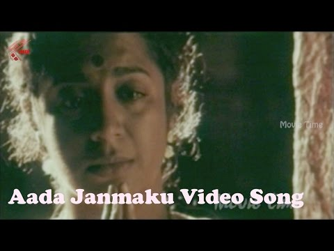 Aada Janmaku Video Song || Dalapathi Movie || RajiniKanth, Mamooty, Ilayaraja