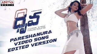 Pareshanura Video Song (EditedVersion)    DhruvaMovie    RamCharanTej, Rakul Preet    HipHopTamizha