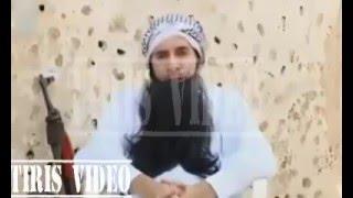 getlinkyoutube.com-فضائح داعش هههههه