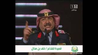 getlinkyoutube.com-خلف بن هذال - ابوس خشمه