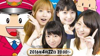 getlinkyoutube.com-#13【LIVE】女だらけの桃鉄大会!GM杯~金8!ゲー夢Night~【GameMarketのゲーム実況】