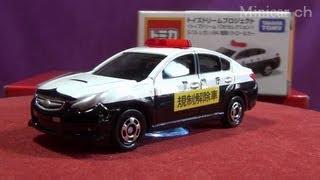 getlinkyoutube.com-トミカ トイズドリーム 10thセレクション スバル レガシィB4 規制パトロールカー