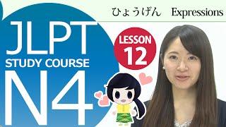 getlinkyoutube.com-JLPT N4 Lesson 12-2 Japanese Basic Expressions【日本語能力試験】