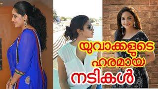 Malayalam hot film actress