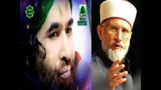 getlinkyoutube.com-Dr. Tahir ul Qadri Saheb's views on Dawat-e-Islami