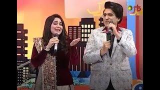 Kaho Kahan Chalein ..by Ali Mir & Ayesha Jahanzeb (Pak singers)
