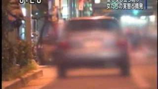 getlinkyoutube.com-天王寺熟女売春の実態