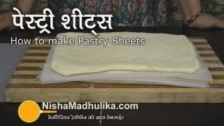 getlinkyoutube.com-Puff Pastry Sheets Recipe - How to make Puff Pastry Sheets at home?