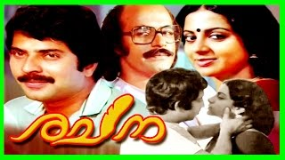 getlinkyoutube.com-Malayalam Super Hit Full Movie | Rachana | Srividya & Nedumudi Venu