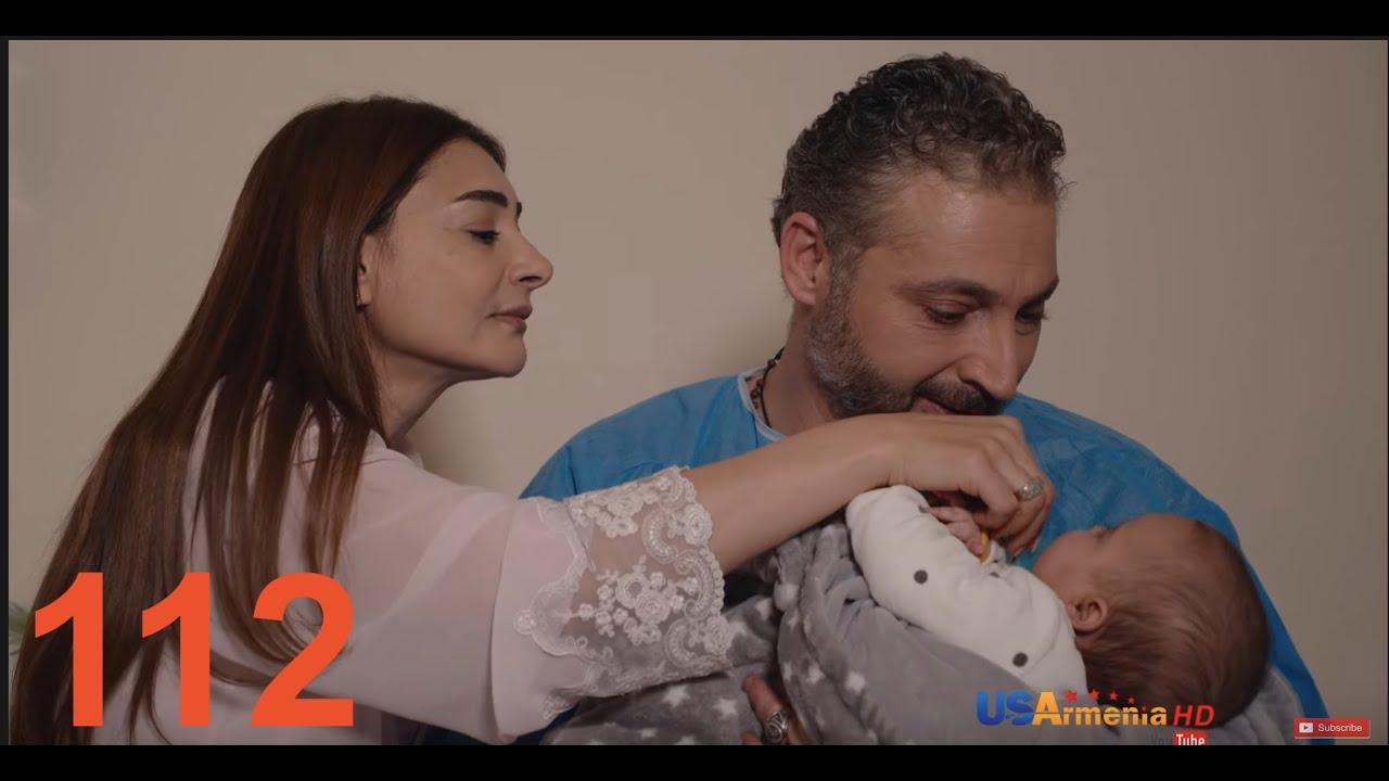Xabkanq /Խաբկանք- Episode 112