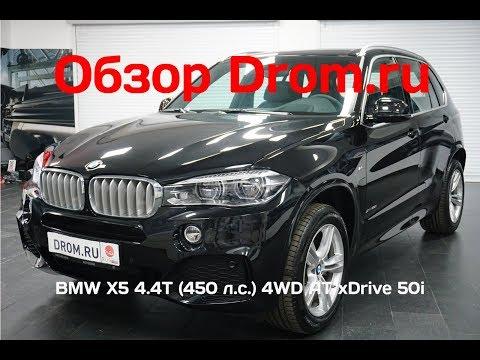 BMW X5 2018 4.4T (450 л.с.) 4WD AT xDrive 50i - видеообзор