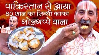 Golgappe Ke Deewane | Best Pani Puri Wala In Ajmer | Popular Indian Street Food | Indian Break Fast